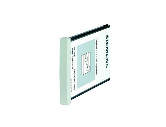 MC510 存储卡 6DD1610-0AH6